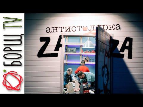 Антистолярка - Разочарование или Успех? | Бизнес | Эпизод 4