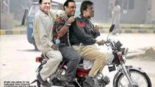 Gali Gali Chor Hai pakistani song