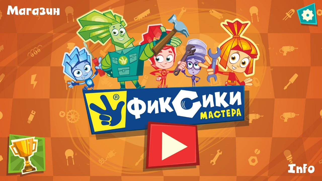 game Игра Фиксики. Миссия ТЫДЫЩ. for your Android phones ...