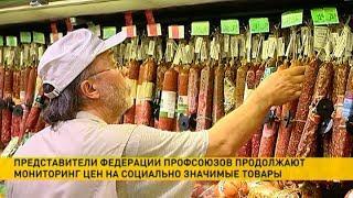 Цены на некоторые продукты выросли на 20%