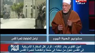 عمر هاشم يدعو العرب إلى تكوين قوة ردع لمواجهة «قرار ترامب»