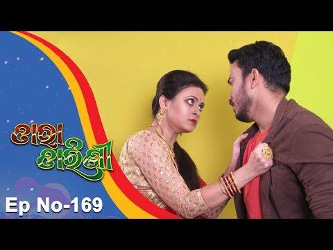 Tara Tarini | Full Ep 169 | 21st May 2018 | Odia Serial - TarangTV thumbnail