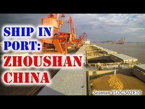 Ship In Port : Zhoushan, China   Seaman Vlog