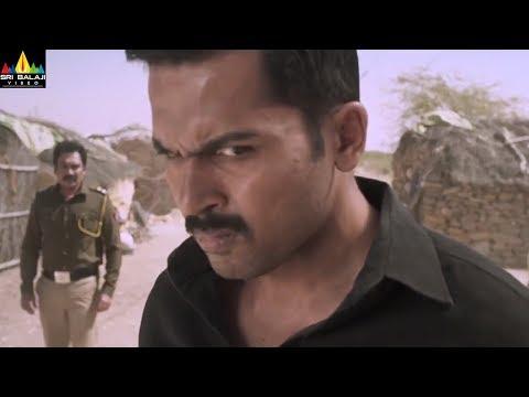 Khakee Movie Release Trailer | Latest Telugu Trailers 2017 | Karthi, Rakul Preet | Sri Balaji Video