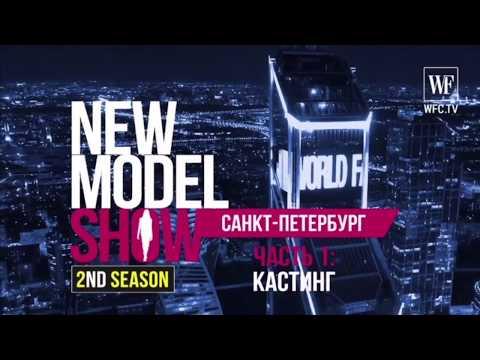 LISA STAROVOYTOVA On NEW MODEL SHOW/WORLD FASHION CHANNEL