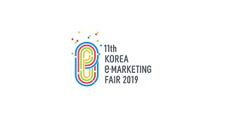 [이베이코리아] 제 11회 대한민국 e-마케팅페어 시상…