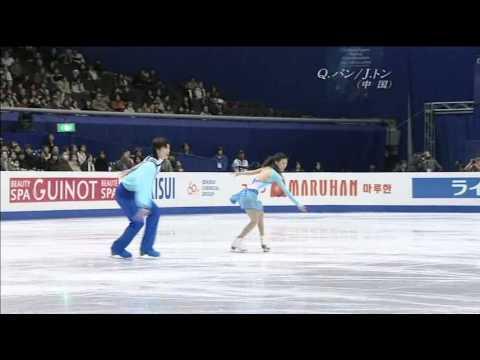 Qing PANG & Jian TONG - 2007 Worlds - SP