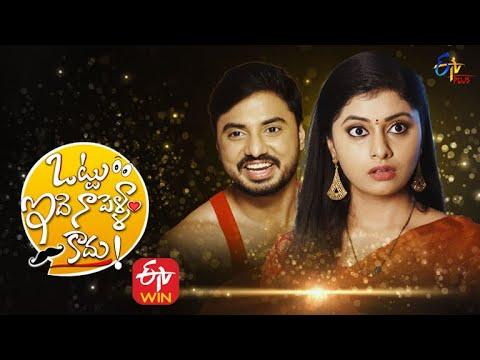 Download Ottu Idhi Naa Pellam Kadhu   2nd August 2021   Full Episode 41   ETV Plus