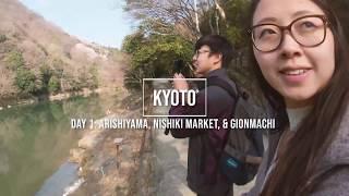 Kyoto/Osaka Trip ft. Trinh, Eric and Rachan DAY 1