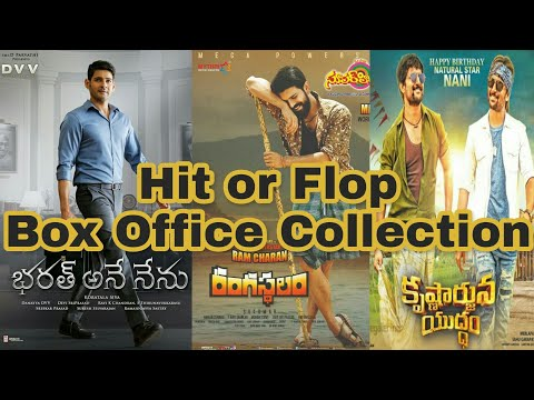 Box Office Collection Of Bharat Ane Nenu,Rangasthalam & Krishnarjuna Yudham | 20th April 2018