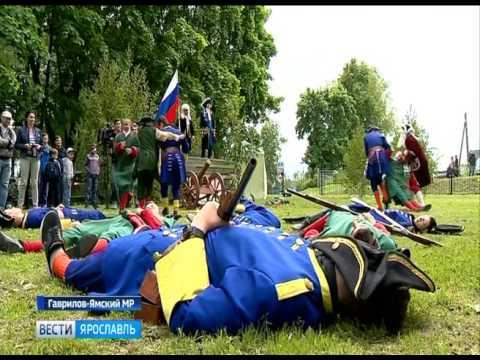 В Ярославской области прошла реконструкция Полтавской битвы