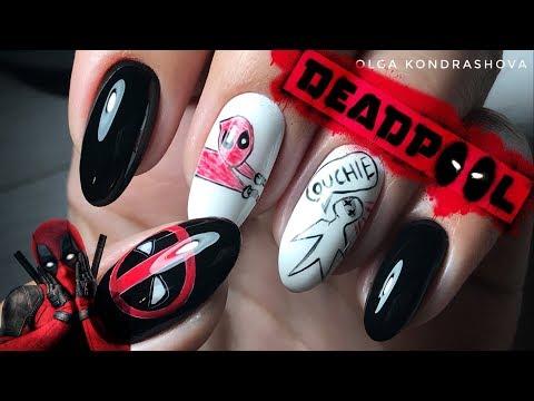DeadPool на ногтях❤️🖤 укрепление ногтей твёрдым гелем без опила 💅🏼