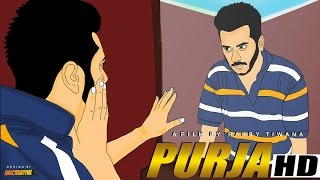 Purja | A Short Punjabi Movie on Eve Teasing | By Rabby Tiwana | With English Subs