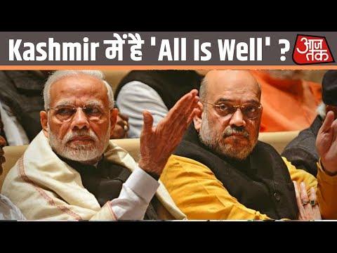 क्या Kashmir में