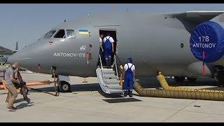 "АН-178 в Дубаї   АН-132 у Ле-Бурже   ""Надія"" у Запоріжжі. Дайджест новин про українську авіацію"
