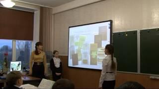 Урок русского языка в 5 классе ( 2 часть).Тема урока:
