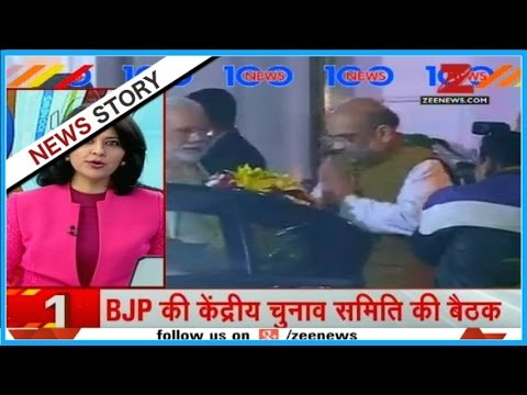 News 100 @ 7 30 | PM Modi present during BJP election committee meeting