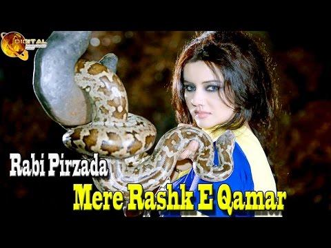 Mere Rashk E Qamar | Rabi Pirzada | Love |...