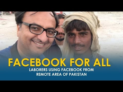 Free Facebook and Internet Changing Fate of Pakistan
