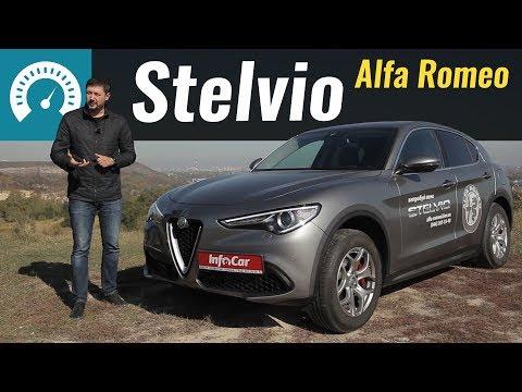 Alfa Romeo Stelvio 949 Кросовер