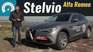 Alfa Romeo Stelvio.  Цифры врут!?  Тест-драйв Стельвио