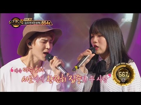 [Duet song festival] 듀엣가요제 - LEO & Jeong Yeongeun, 'Eyes, Nose, Lips' 20161125