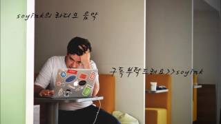 우울 할 때 들으면 더 우울해 지는 노래 21곡