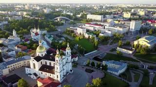 Витебск 2017