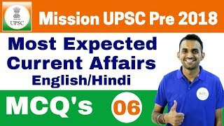 6:00 AM - Most Expected Current Affairs MCQ's | Day #06 | Mission UPSC Pre 2018