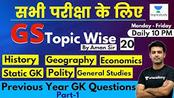 10:00 PM - General Studies for All Competitive Exams by Aman Sir | Previous Year GK Ques. (Part-1)