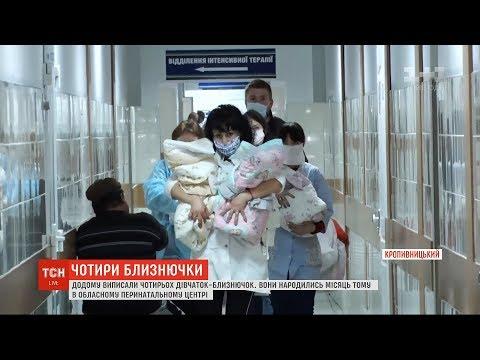 Багатодітна родина: додому