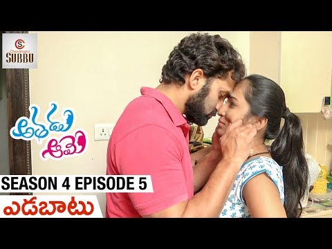 Athadu Aame (He & She) | Latest Telugu Comedy Web Series | Season 4 | Episode 5 | Chandragiri Subbu