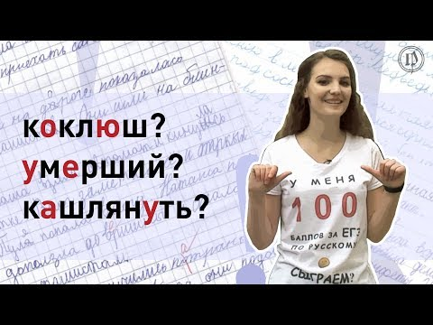 100 раз права! Эпизод 6