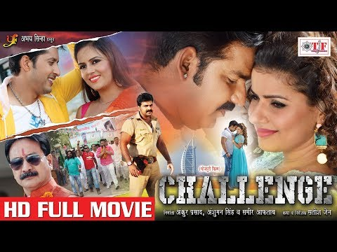 PAWAN SINGH & MADHU SHARMA | NEW BHOJPURI MOVIE | CHALLENGE