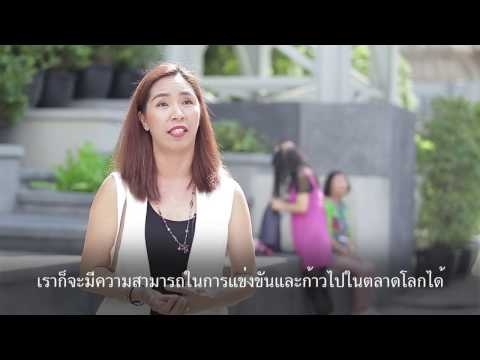 Services as a New Driver of Growth in Thailand