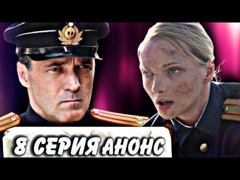 Чем закончится Черное море?  анонс и объяснение концовки