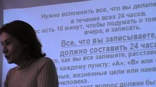 МАСТЕР-КЛАСС ПО ТАЙМ-МЕНЕДЖМЕНТУ