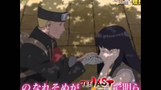 Фильм 10 Naruto The Last