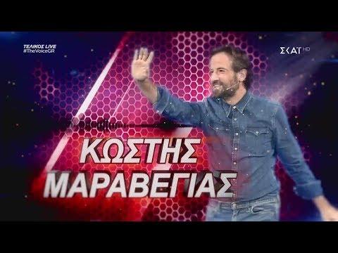 The Voice of Greece 2018   Οι καλύτερες στιγμές του Κωστή Μαραβέγια
