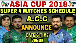 ASIA CUP 2018 : ACC ANNOUNCED SUPER 4 MATCHES SCHEDULE | ASIA CUP 2018 SUPER FOUR SCHEDULE