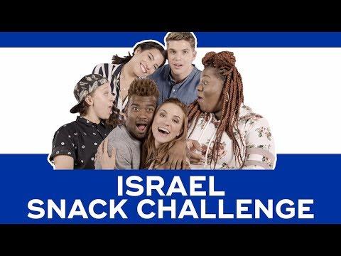 Israeli Snack Challenge - SnackCrate