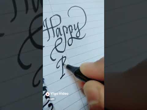 Aj Mary dost ka happy wala birthday hay