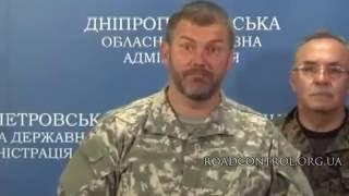 Иловайский котёл. Предательство генерала Хомчака и комбата Березы