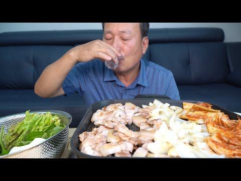 아버지의 맛깔나는 혼술, 삼겹살 먹방! (Samgyeopsal, grilled pork belly) 요리&먹방!! – Mukbang eating show
