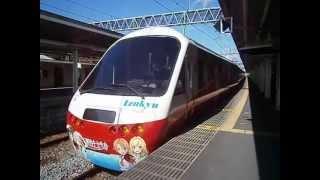 2012年7月30日から10月31日までの間、 伊豆急行線で運転されたリゾート21の夏色キセキラッピング電車の伊東駅発車シーンです.