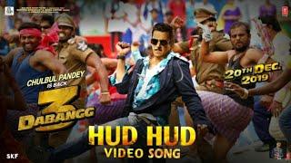 Dabang 3: HUD HUD song Lyrics: Salman khan: Sonakshi sinha: Divya kumar,shabab,Sabri,sajjid wajid:
