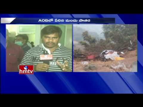 Maoists Brutal Attack | 4 Died In Landmine Blast at Andhra-Odisha Border | Special Report | HMTV