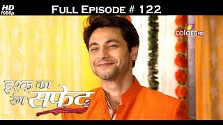 Ishq Ka Rang Safed - 29th December 2015 - इश्क का रंग सफ़ेद - Full Episode (HD)