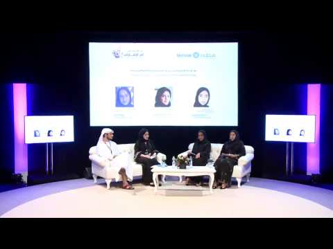 EMIRATI WOMEN IN SUSTAINABILITY & RENEWABLE ENERGY