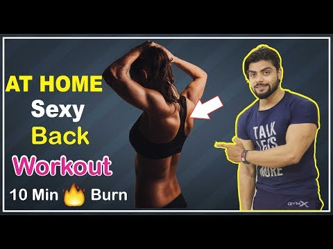 10 Mints Back Workout at Home { fat Loss }